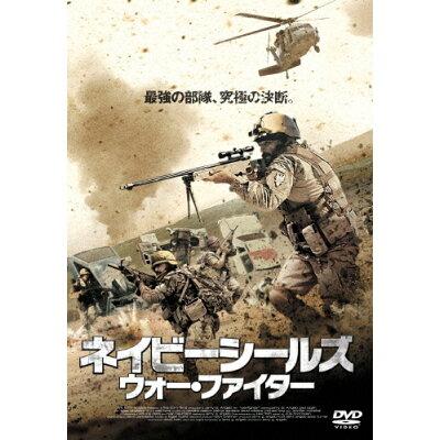 ネイビーシールズ ウォー・ファイター/DVD/TCED-4794