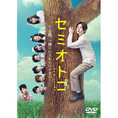 セミオトコ DVD-BOX/DVD/TCED-4813