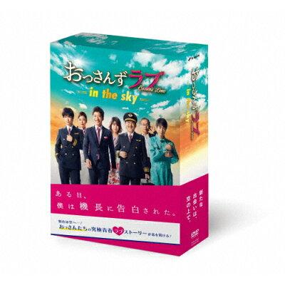 おっさんずラブ-in the sky- DVD-BOX/DVD/TCED-4950