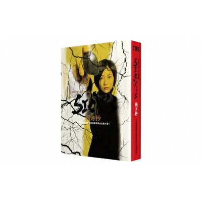 SICK'S 厩乃抄 ~内閣情報調査室特務事項専従係事件簿~ DVD-BOX/DVD/TCED-5178