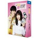 おカネの切れ目が恋のはじまり DVD-BOX/DVD/TCED-5464