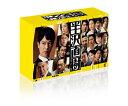 半沢直樹(2020年版)-ディレクターズカット版- DVD-BOX/DVD/TCED-5484