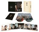 罪の声 豪華版Blu-ray/Blu−ray Disc/TCBD-1048