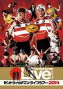 サンドウィッチマンライブツアー2014/DVD/EYBF-10067