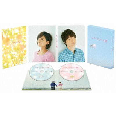 レインツリーの国 豪華版(初回限定生産)/Blu-ray Disc/EYXF-10974
