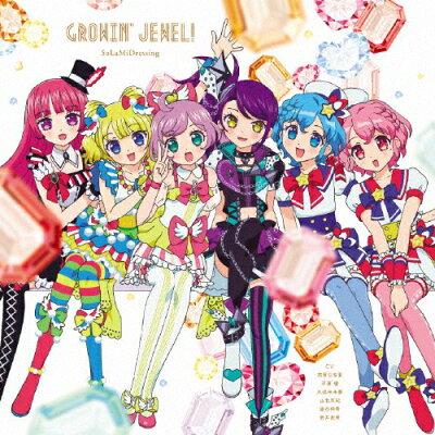 Growin'Jewel!/CDシングル(12cm)/EYCA-11215