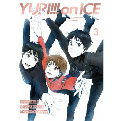 ユーリ!!! on ICE 3 DVD/DVD/EYBA-11233