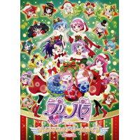 プリパラクリスマス☆ドリームライブ2016/DVD/EYBA-11457