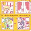 アイドルタイムプリパラ♪ソングコレクション ~ゆめペコおかわり!~DX/CD/EYCA-11670