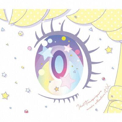 アイドルタイムプリパラ☆ミュージックコレクション DX/CD/EYCA-11672