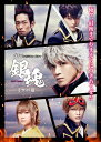 dTVオリジナルドラマ「銀魂-ミツバ篇-」(DVD)/DVD/EYBB-11676
