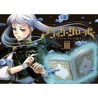 ブラッククローバー Chapter III(Blu-ray)/Blu-ray Disc/EYXA-11779