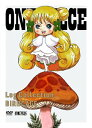 "ONE PIECE Log Collection""BIRDCAGE""/DVD/EYBA-11891"