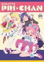 キラッとプリ☆チャン Blu-ray BOX-1/Blu-ray Disc/EYXA-11946