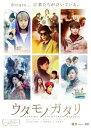 ウタモノガタリ-CINEMA FIGHTERS project-(ボーナスCD+DVD)/DVD/EYBF-12112