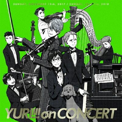 ユーリ!!! on CONCERT/CD/EYCA-12113