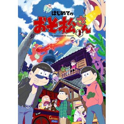 はじめてのおそ松さんセット[DVD]/DVD/EYBA-12141