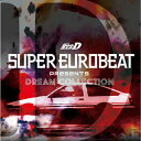SUPER EUROBEAT presents 頭文字[イニシャル]D Dream Collection/CD/EYCA-12185