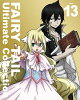 FAIRY TAIL -Ultimate collection- Vol.13/Blu-ray Disc/EYXA-12277