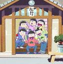 おそ松さん SPECIAL NEET BOX[Blu-ray]/Blu-ray Disc/EYXA-12309