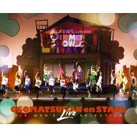 おそ松さん on STAGE ~SIX MEN'S LIVE SELECTION~Blu-ray Disc+CD付特装版/Blu-ray Disc/EYXA-12354