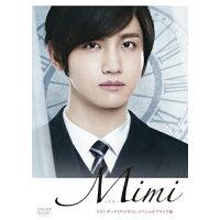 Mimi スタンダードDVD BOX スペシャルプライス版/DVD/EYBF-12444