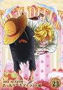 ONE PIECE ワンピース 19THシーズン ホールケーキアイランド編 piece.23/DVD/EYBA-12570