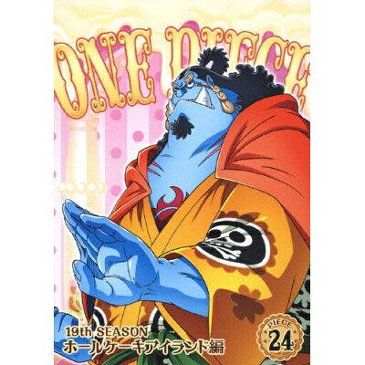 ONE PIECE ワンピース 19THシーズン ホールケーキアイランド編 piece.24/DVD/EYBA-12603