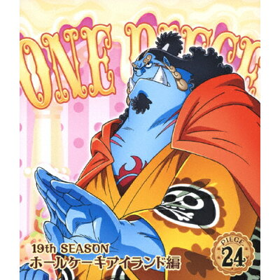 ONE PIECE ワンピース 19THシーズン ホールケーキアイランド編 piece.24/Blu-ray Disc/EYXA-12604
