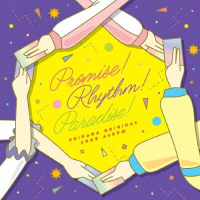 プロミス!リズム!パラダイス!/CD/EYCA-12613