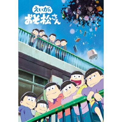 えいがのおそ松さんBlu-ray Disc 通常版/Blu-ray Disc/EYXA-12643