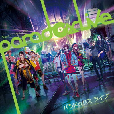 Paradox Live Opening Show/CDシングル(12cm)/EYCA-12734