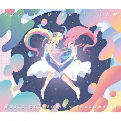 キラッとプリ☆チャン♪ミュージックコレクション Season.2 DX/CD/EYCA-12990