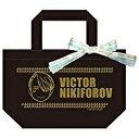 ユーリ!!! on ICE リボン付きランチトートバッグ ヴィクトル・ニキフォロフ