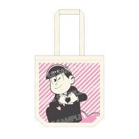 おそ松さん LOVE松さんトートバッグ トド松 エイベックス