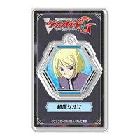 カードファイト!!ヴァンガードG アクリルキーホルダー 02 シオン カナリア