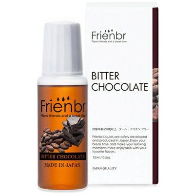 ファングラーコマース Frienbr リキッド ビターチョコレート/15ml L0015F010