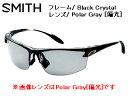スミス RHYTHM BLACK CRYSTAL/Polar Gray 偏光