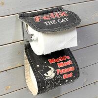 トイレットペーパーホルダー カバー フィリックス・ザ・キャット  FELIX THE CAT GOOD_ZZ-IFH012A-DGT