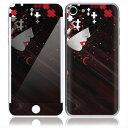 iPhone 7 スキンシール 前面 背面 保護 シール AT14/Ronnida I7-AT14