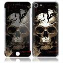 iPhone 7 スキンシール 前面 背面 保護 シール MT15/ミスティックスカル I7-MT15