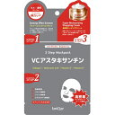 Janique ジャニーク 3ステップマスクパック VCプラセンタ 全3種類