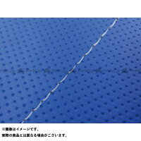 GRONDEMENT グロンドマン スーパーディオ/ZX/SR AF27/28 張替 グロンドマン国産シートカバー