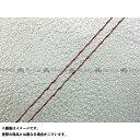 GRONDEMENT グロンドマン スマートディオ/Z4 AF56 張替 グロンドマン国産シートカバー