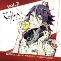 ラジオCD「ラジオ キズナイーバー キズラジ」vol.2/CD/HBKM-0107