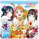 「ラブライブ!サンシャイン!!Aqours浦の星女学院RADIO!!!」vol.1/CD/HBKM-0113