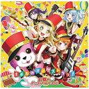 えがおのオーケストラっ!/CDシングル(12cm)/BRMM-10093