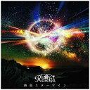 熱色スターマイン/CDシングル(12cm)/BRMM-10094