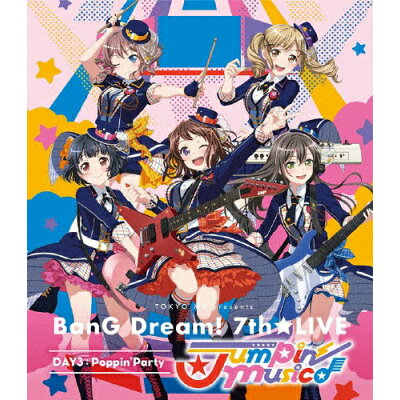 TOKYO MX presents「BanG Dream! 7th☆LIVE」DAY3:Poppin'Party「Jumpin' Music♪」/Blu-ray Disc/BRMM-10233
