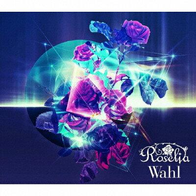 Wahl【Blu-ray付生産限定盤】/CD/BRMM-10266